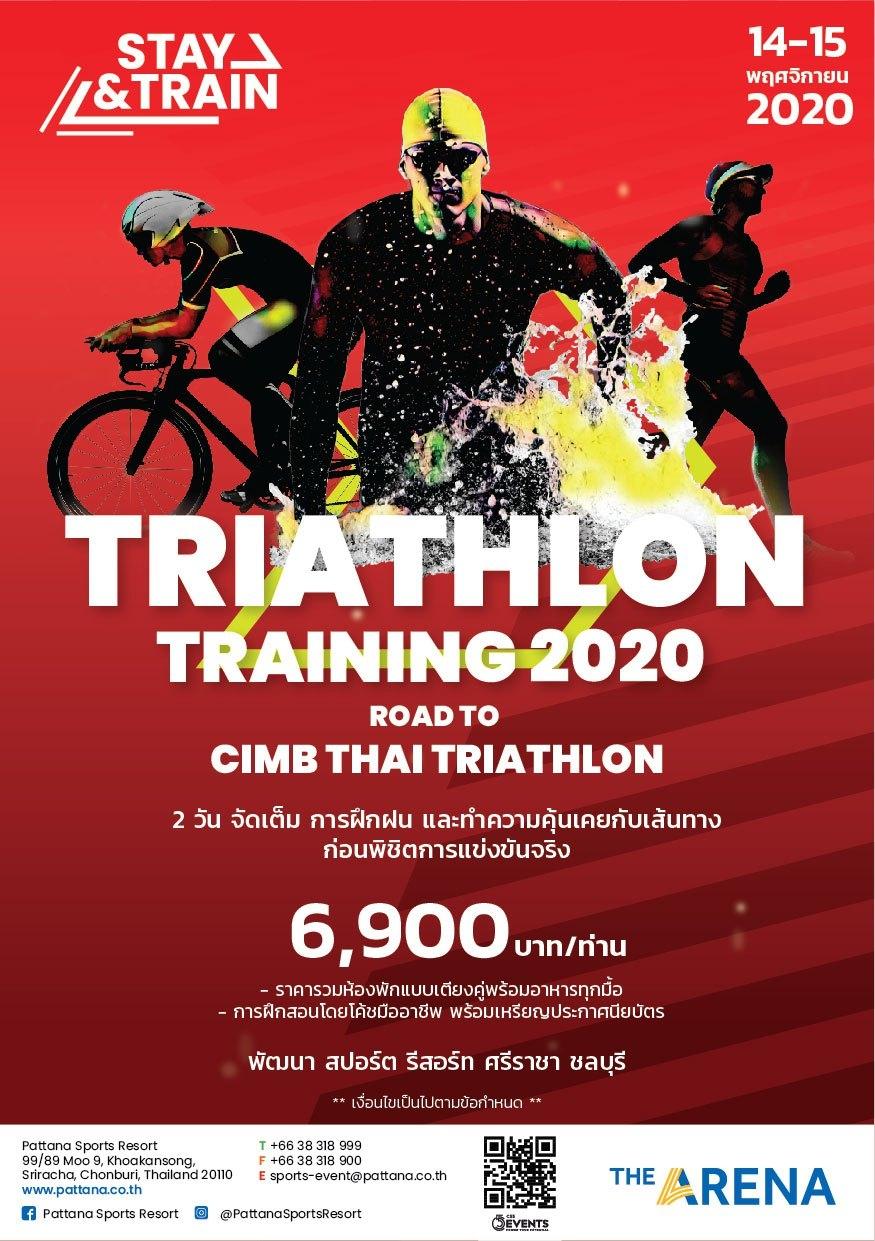 STAY & TRAIN : TRIATHLON TRAINING, Road to CIMB Thai Triathlon